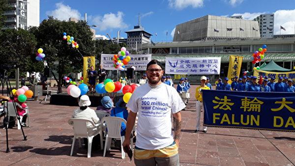 民众身穿庆祝三亿华人三退的T恤衫表示支持。(辛鸿/大纪元)