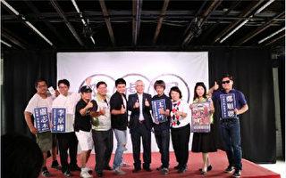 創團15年阮劇團成立「新嘉義座」25日首演