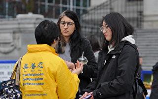 温哥华市民吁营救孙茜 三小时千人签名
