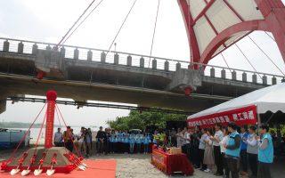 竹市旧港桥下荒地 将打造草原新水岸