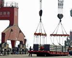北京宣稱將進一步擴大開放,但外媒認為,這些政策中共早在16年前加入世界貿易組織時,就已經向世界承諾了,但都沒有兌現。(STR/AFP/Getty Images)