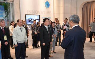 赖清德:政府与业界合作  发展产业与台湾经济