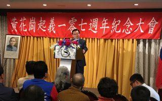 辛灝年:驅除馬列 恢復中華