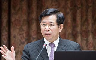 台灣教育部:退回稻江管理學院停辦計畫