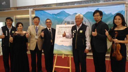 《云雾森林》词曲授权记者会县长李进勇(右三)及杨永健医师(左四)签署授权书后与来宾合影。