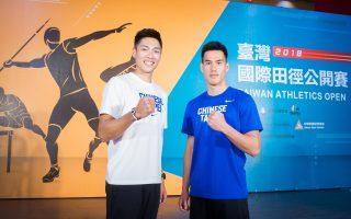 台湾国际田径公开赛 杨俊瀚拼留下金牌