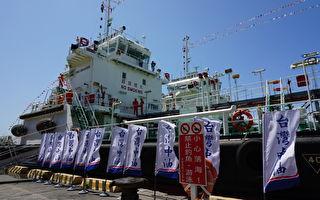 降低漏油、減少碳排 中油打造電推油駁船高雄港啟航