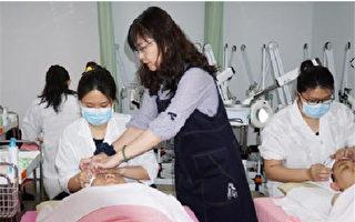 國際芳療師證照考試 大葉大學通過率百分百