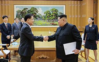 朝鲜因限制韩媒采访罕见道歉 韩民大跌眼镜