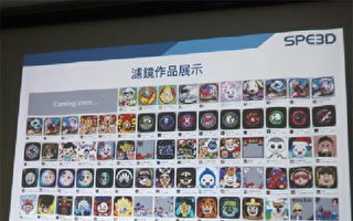 台厂AR滤镜使用次数高达1亿 荣登脸书F8
