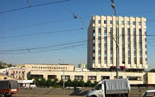 川普政府制裁俄羅斯 含7寡頭17高官12企業