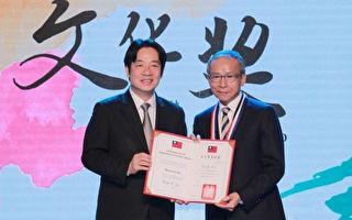 对台湾文化贡献非凡 吴念真、谢里法获肯定