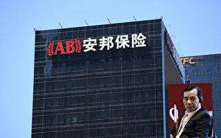 被控詐騙侵占逾七百億的前安邦集團董事長吳小暉,3月28日在上海受審。(大紀元合成圖)