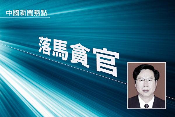 早前落馬的廣東清遠市委前書記陳家記的醜聞近日再曝光。(大紀元合成圖)