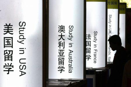 据美国国际教育研究所去年11月报告,2016-17学年,在美国学习的中国学生人数增长了6.8%,达到350,755人。