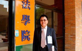 国家金玺奖得主张进德谈台湾税务问题