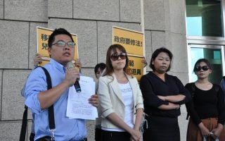 新竹游乐设施意外 家属控告厂商、盼修法护童