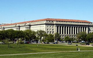 美政府:中興無上訴權但同意非正式受理材料