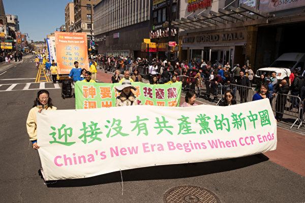 2018年4月22日,纽约法轮功学员举行盛大游行集会纪念425法轮功和平上访十九周年。(戴兵/大纪元)