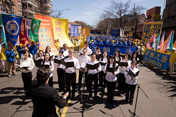 2018年4月22日,紐約法輪功學員舉行盛大遊行集會紀念「4‧25」法輪功和平上訪十九週年。(戴兵/大紀元)