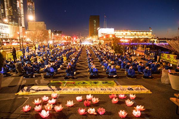 """2018年4月22日,纽约法轮功学员在纽约中领馆前举行烛光悼念,纪念""""4‧25""""法轮功和平上访十九周年。(戴兵/大纪元)"""