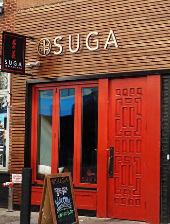 位于费城市中心的高档中餐馆SuGa兰苑(周琪/大纪元)