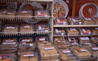 糖尿病有福音 亚麻籽食品美味健康