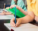 2018兒童華語文測驗