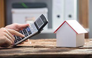 五點助您投資房產,穩穩賺錢