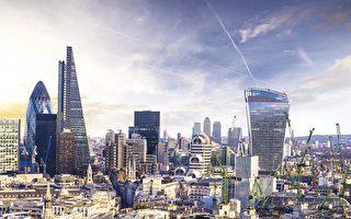 受脱欧影响 伦敦工商业中心地位受到挑战