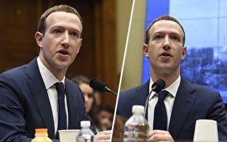 扎克伯格国会受询 3分钟看清脸书泄露用户隐私始末