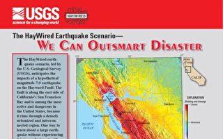研究:加州断层是定时炸弹 或引发大地震