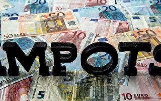 在法國如何合法減稅 媒體7個建議