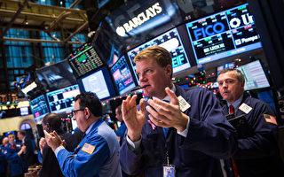 川普稅改後經濟增長2.3% 超華爾街預期