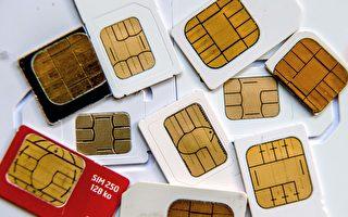 通用SIM卡在美國市場受阻 有壟斷之嫌