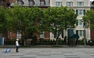 馬克龍訪美入住「全球最尊貴酒店」