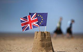 英国脱欧陷困局 中共从中渔利?