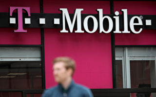 T-Mobile和Sprint达成265亿美元合并计划