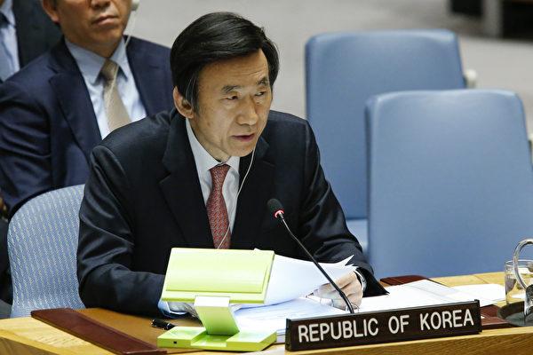 前韩国外交部长:当心金正恩的无核化陷阱