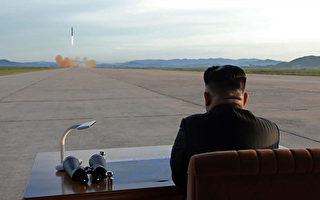 美媒:川普将要求朝鲜一年内迅速无核化