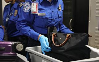 进出美国请注意!美再推新规 加强行李安检