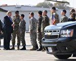 駐韓美軍家屬首次舉行撤離朝鮮半島訓練