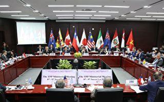 川普考虑重回TPP 意在抗衡中共扩张?