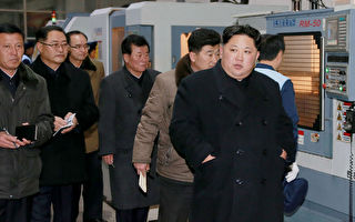 朝鮮半島問題專家:金正恩棄核為保權