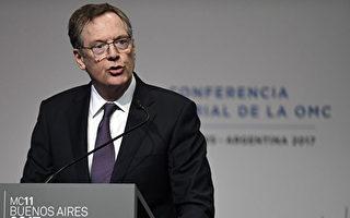美回覆中方磋商要求:鋼鋁稅非WTO保障措施