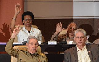 古巴政权交接 卡斯特罗兄弟世袭统治结束