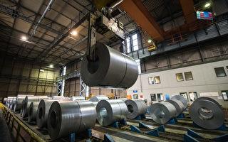 钢铝材暂豁免5月1日到期 川普下一步引关注