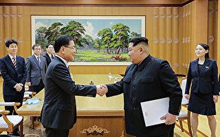 2018年3月5日,金正恩與韓國特使團會面。(South Korean Presidential Blue House via Getty Images)