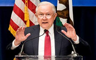 美司法部宣布對非法入境「零容忍」政策