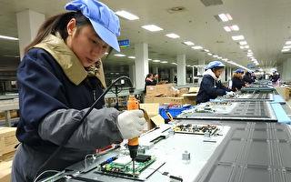 中美貿易摩擦升溫 美方劍指「中國製造2025」